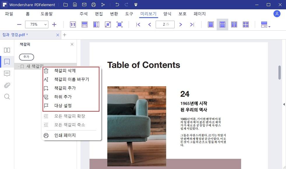 edit bookmark