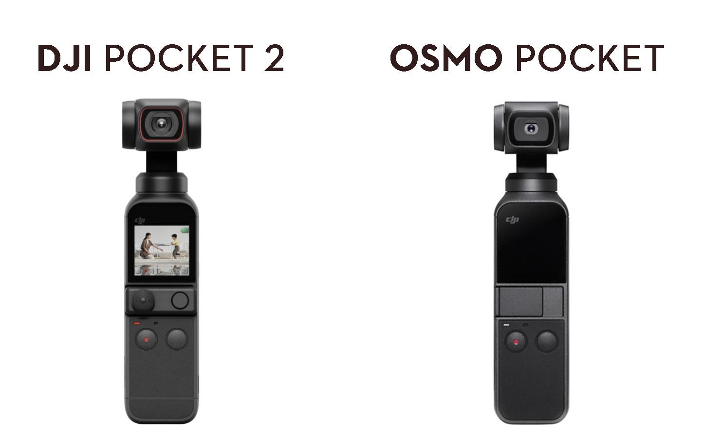오즈모 포켓2