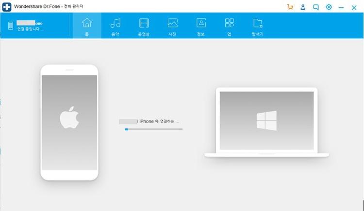 아이폰 사진을 윈도우 10으로 내보내기