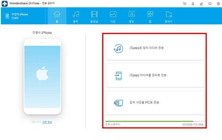 Mac 용 안드로이드 파일 전송 대안
