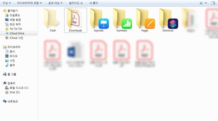 iPad로 파일을 전송