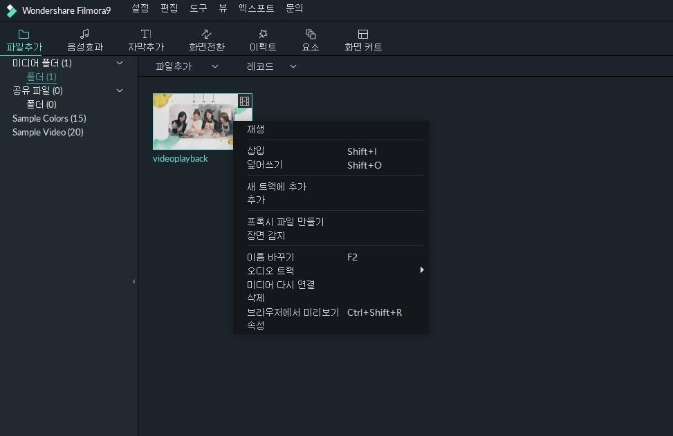 add clips option in Filmora 9
