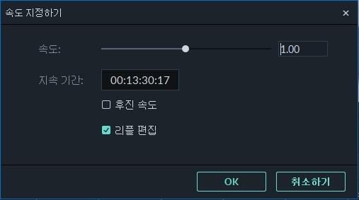 change video playback speed in Filmora 9