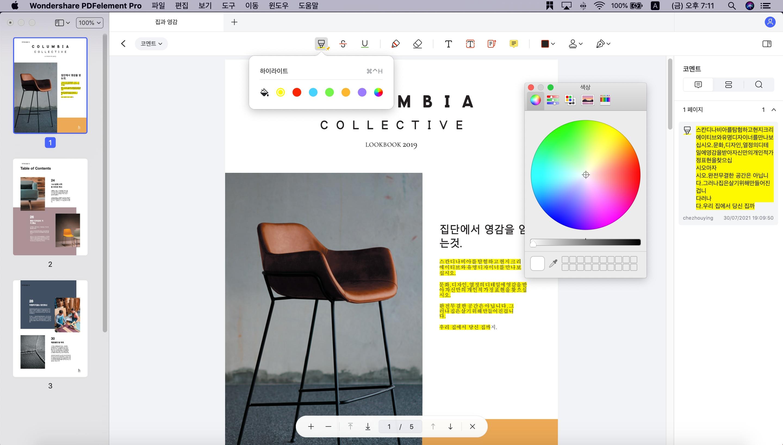 edit highlight properties