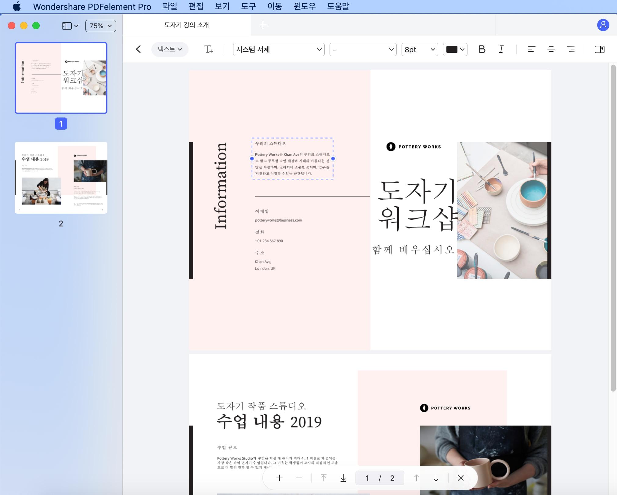 edit text in pdf
