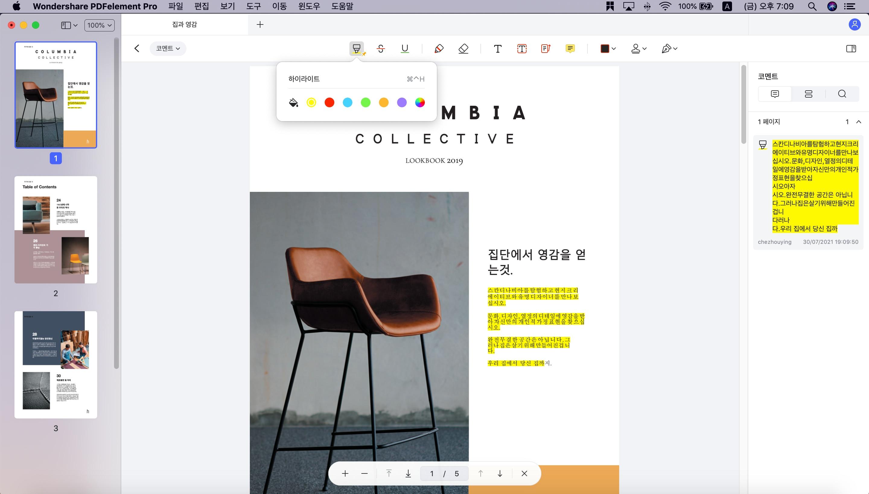 highlight pdf