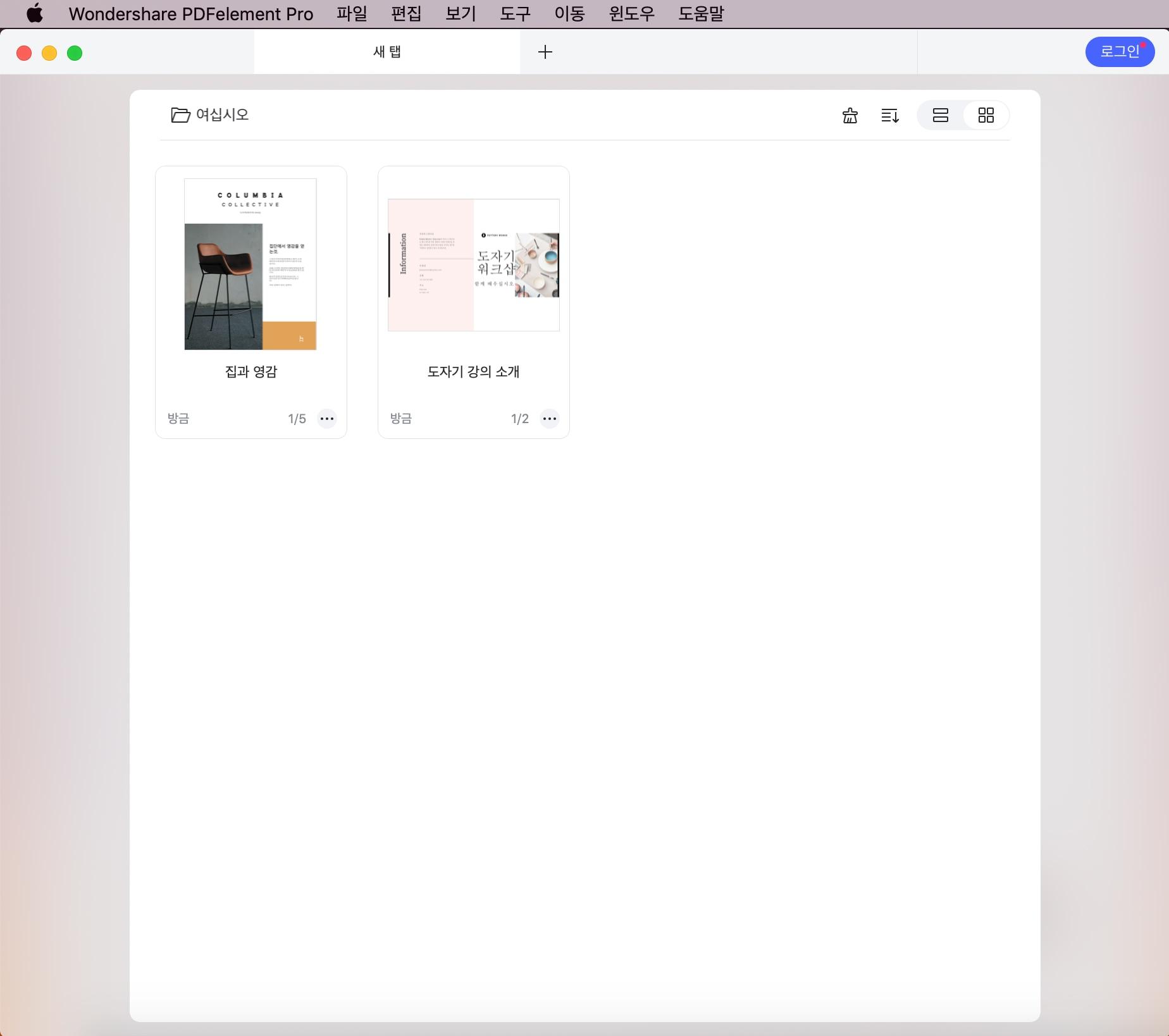 import pdf
