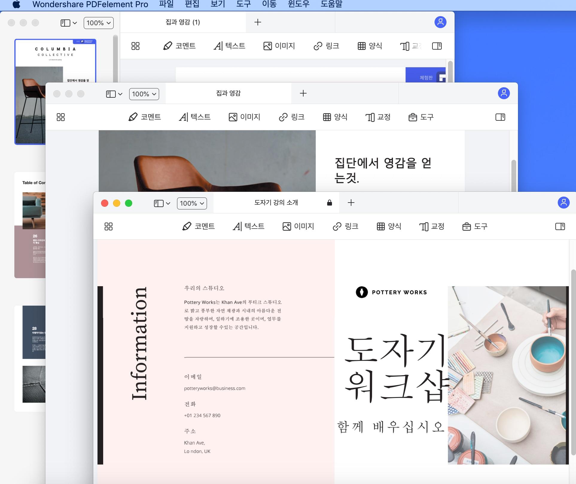 multi tab viewing
