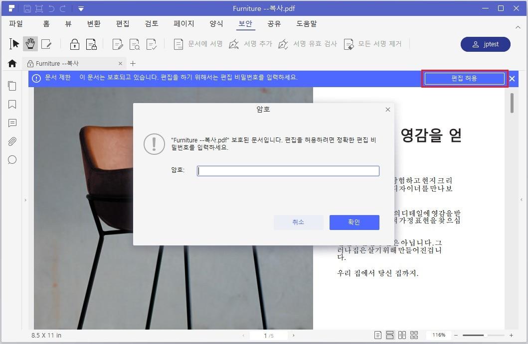 pdf with permission password